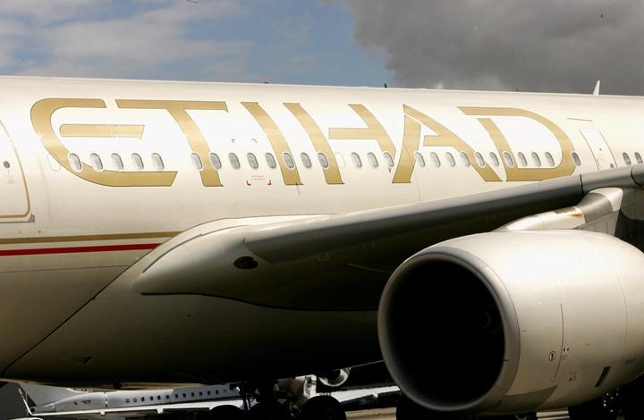 شركة طيران إماراتية تواجه دعوى تعويض بأكثر من ملياري دولار