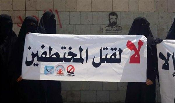 قامت بنقل مختطفين من سجونها.. مليشيا الحوثي تبدأ بمحاكمة 25 مختطف بتهم كيدية