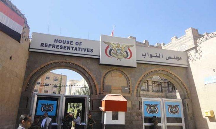 اللجنة العليا للانتخابات تؤكد عدم اعترافها بلجنة انتخابات مجلس النواب بصنعاء