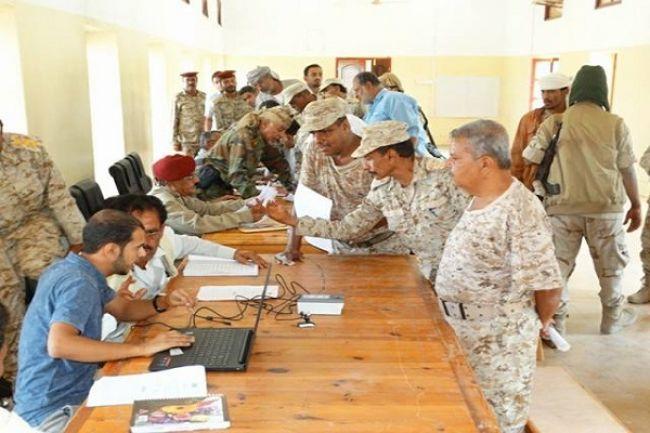 تشدين عملية صرف مرتبات القوات المسلحة لشهر نوفمبر 2018 في المحافظات المحررة