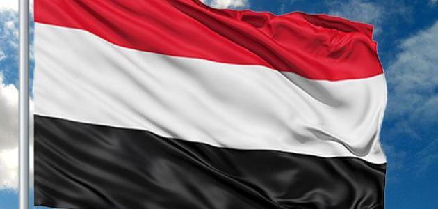 الخارجية اليمنية تدين التفجيرات الإرهابية التي استهدفت كنائس سيرلانكا