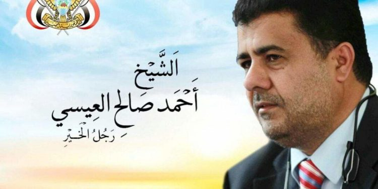 """الشيخ احمد العيسي يتكفل بعلاج الصحفيين """"الجنيد والنقيب"""" على نفقته الخاصة"""