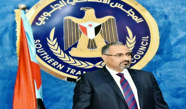 Al-Zubaidi: we are deeply disappointed after being excluded from UN peace talks in Sweden