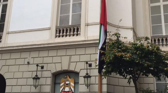 الامارات تفتح سفارتها في دمشق بعد 7 سنوات على اغلاقها