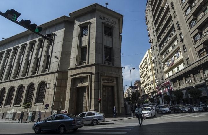 مصر: هبوط الاحتياطي الأجنبي لأول مرة بعد تحرير سعر الصرف