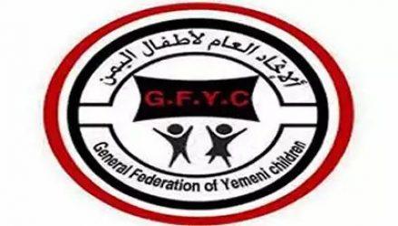 الاتحاد العام لأطفال اليمن يحذّر من استمرار الحوثي في تجنيد الأطفال