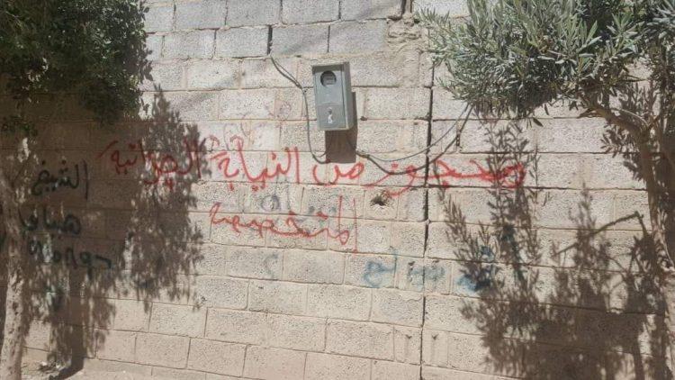 """الوفد الحكومي يحتج إلى الأمم المتحدة بشأن تهديدات الحوثيين لأسرة """"قحطان"""""""