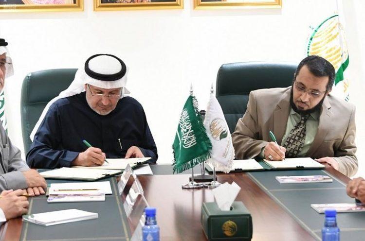 اغاثي الملك سلمان يوقع عدداً من الاتفاقيات في مجالات الحماية والإمداد المائي والخدمات الطبية في اليمن