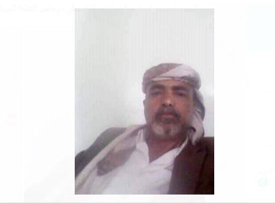 وفاة مختطف جديد تحت التعذيب في سجون مليشيا الحوثي بصنعاء