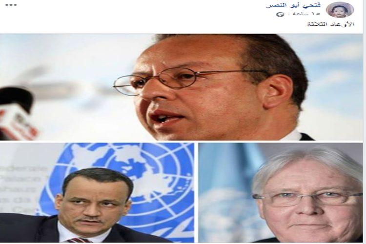 تعرف على الاوغاد الثلاثة الذين اغرقوا اليمن في الفوضى