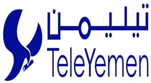 """وزارة الاتصالات تقرر نقل شركة """"تيليمن"""" إلى العاصمة المؤقتة عدن"""