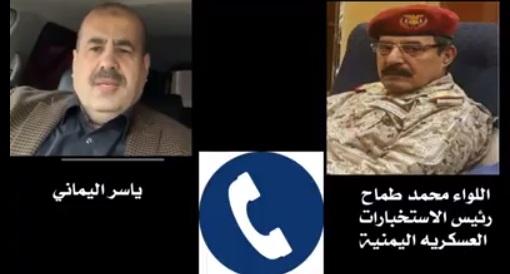 Al-Yamani: General Tamah told me that 400 people assassinated by UAE-mercenaries