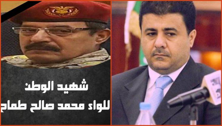 """الشيخ احمد العيسي: الشهيد """"طماح"""" كان لوحةً عسكرية متكاملة ومنظومةً أمنية شاملة (تعزية)"""