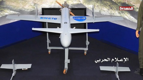 National Army announces the dropping of six huthi drones in the last 10 days