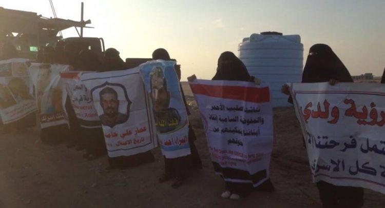 امهات المعتقلين يدافعن عن اليمن.. ايها الاعلاميون تفاعلوا!