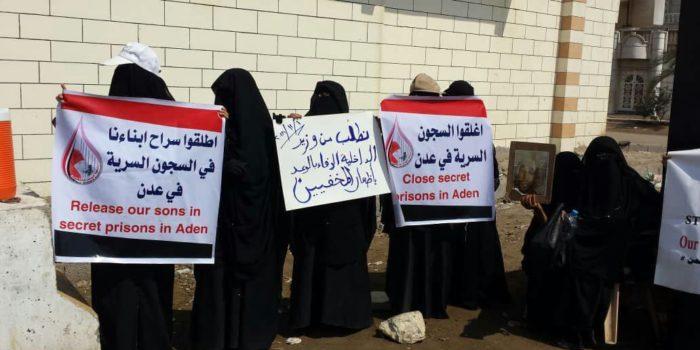 وثائق تكشف معلومات تفصيلية خطيرة عن سجون سرية تديرها الامارات في جنوب اليمن