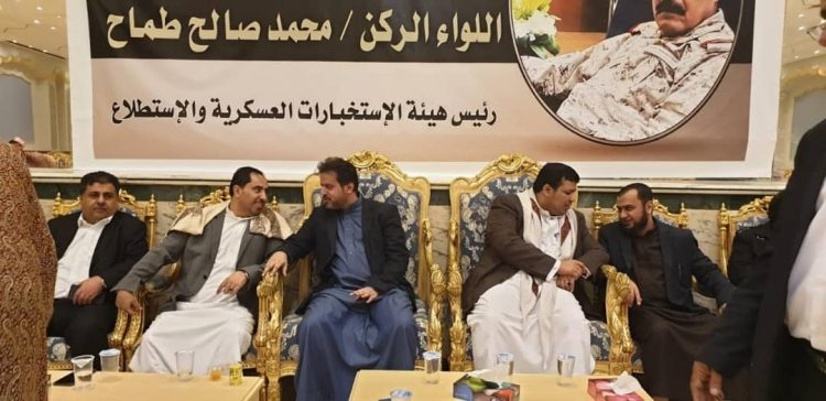 Including Nasser, Al-Alimi, Al-Bakri and Al-Eisy.. Legitimate leaders offer condolence duty to martyr Tammah family