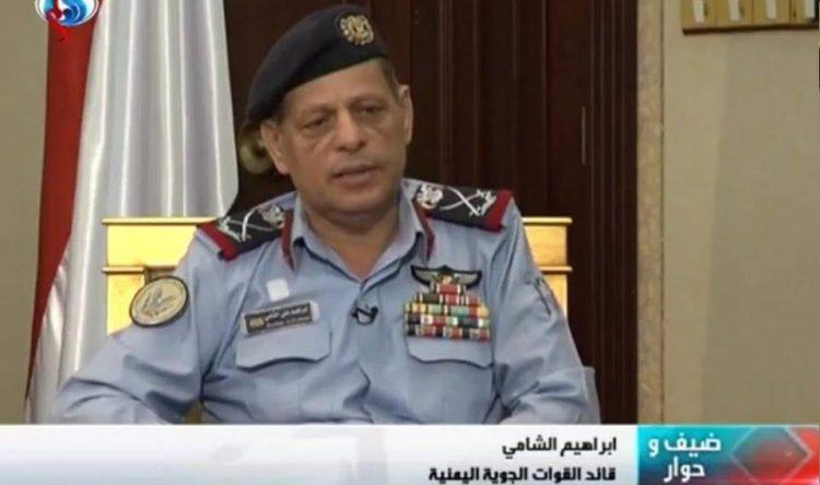 """كيف مات القيادي الحوثي """"ابراهيم الشامي"""" المطلوب رقم 19 في قائمة قوات التحالف العربي """"صورة"""""""