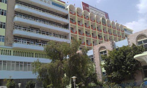 تعيينات حوثية في مستشفى الجمهوري بصنعاء