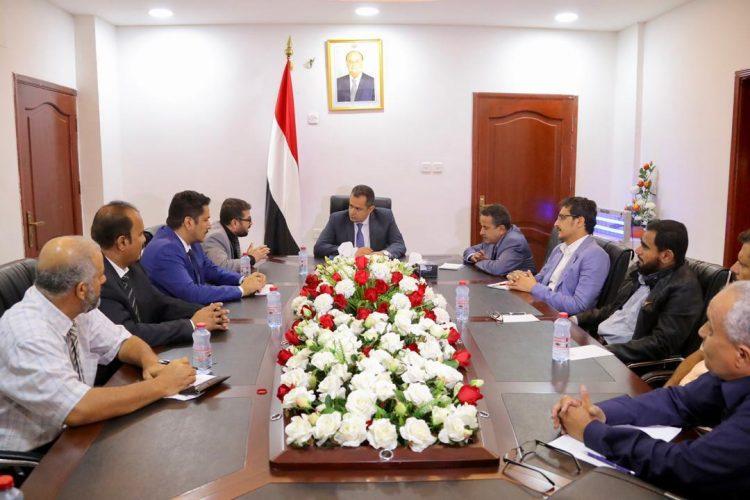 الحكومة اليمنية تطالب المنظمات بالتنسيق معها حول مشاريعها