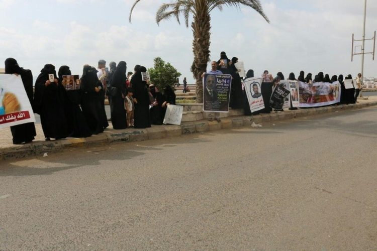 Protest in Aden demands Shallal to reveal the fate of prisoner abducted in UAE prison