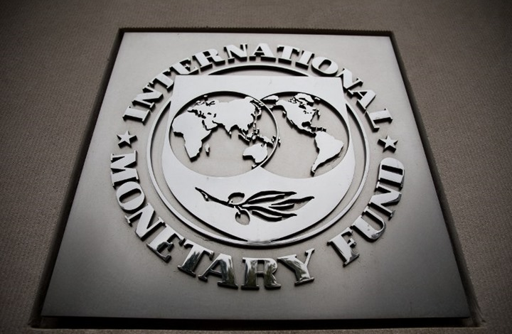 إختتام مباحثات الحكومة والبنك المركزي مع صندوق النقد الدولي بشأن السياسات النقدية والمالية