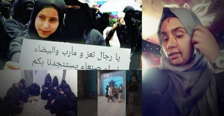 اختطاف وتعذيب نساء في صنعاء.. الحوثيون يتجاوزون الخطوط الحمراء في حق حرائر اليمن!!