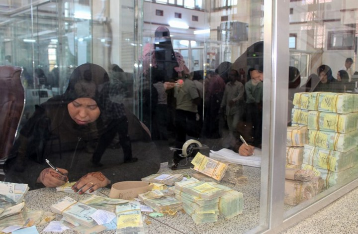 تعرف على اسعار صرف العملات الاجنبية مقابل الريال اليمني في عدن وصنعاء – السبت 20-4-2019