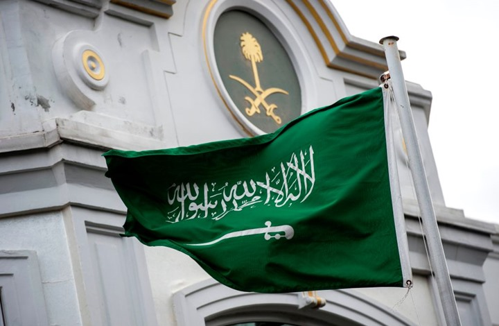 """رأسه إعلامي يمني.. المجموعة السعودية للأبحاث والتسويق تطلق موقع """"إندبندنت عربية"""""""