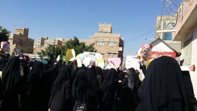 مركز حقي لدعم الحقوق والحريات يدين اعتقال عشرات النساء بصنعاء