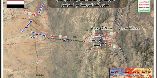 بالتزامن مع تصدي الجيش الوطني لهجوم حوثي.. لأول مرة طيران التحالف يستهدف موقع للمليشيات في حجور