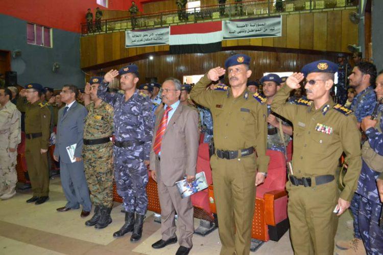 إدارة شرطة تعز تدشن الإستراتيجية الأمنية للعام 2019م