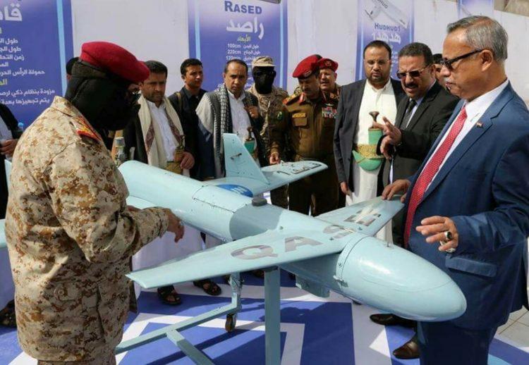 """قالت انه اصبح يهدد الأمن الإقليمي والدولي.. دراسة تحذر من امتلاك مليشيات الحوثي سلاح """"الطائرات المسيرة"""""""