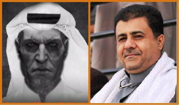 """ضمن تقرير مطول لـ """"سام"""": الشيخ العيسي على رأس قائمة الأهداف الإماراتية"""