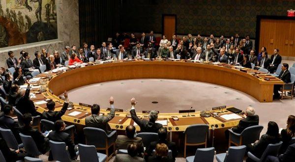 مدد عمل لجنة الخبراء.. مجلس الأمن يجدد فرض العقوبات على الحوثي ونجل صالح وفقا للقرار 2140