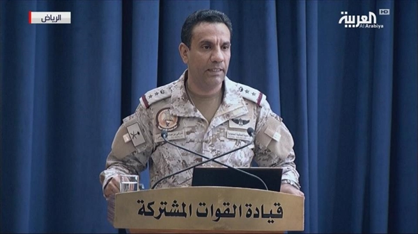 في مؤتمر صحفي.. التحالف يؤكد استهداف خبراء طائرات مسيرة ومستودعات أسلحة قرب صنعاء