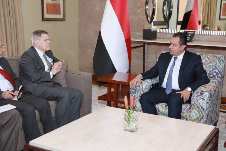 معين عبدالملك يبحث مع السفير الامريكي سبل مكافحة الإرهاب وإطلاق عجلة إعادة الاعمار والتنمية في اليمن