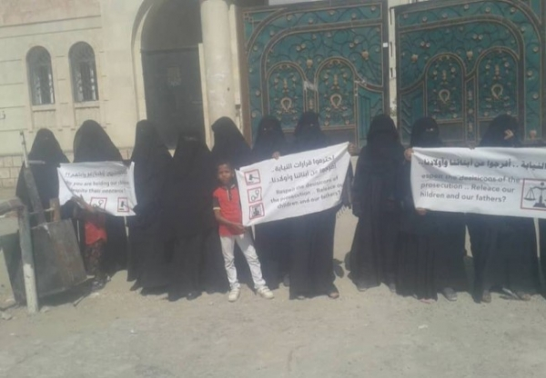 anger increases against UAE.. mothers hold protests in Mukalla to demand the release of their children