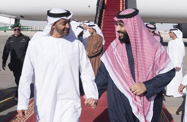 """صحيفة بريطانية تكشف عن تقرير إماراتي """"سري"""" يهاجم السعودية"""