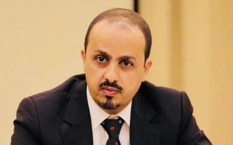 وزير الاعلام الإرياني يدعو الأمم المتحدة للضغط على الحوثيين للتوقف عن توظيف كورونا سياسيا
