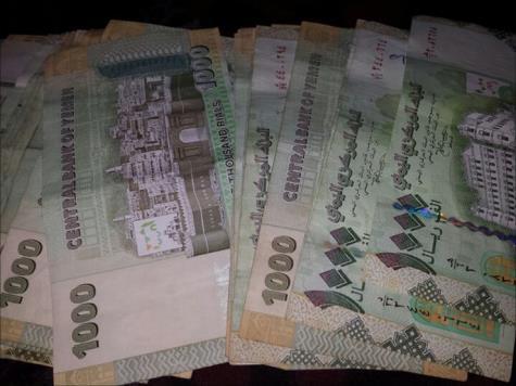 اسعار العملات الاجنبية امام الريال اليمني في عدن وصنعاء – اليوم الاحد 21-4-2019