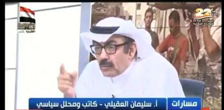 """في اشارة ضمنية لــ""""الإمارات"""".. كاتب سعودي حذر من دعم """"مجلس عيدروس"""" واعتبره خطرا على الامن السعودي"""