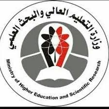 الحكومة تبحث إجراءات صرف مرتبات أكاديميي الجامعات في مناطق سيطرة الحوثيين