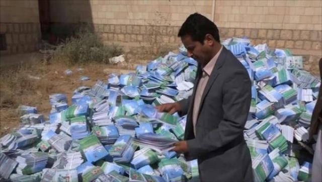 """العبث الطائفي بالمناهج الدراسية.. الحوثيون يسعون لتأليف مناهج """"طائفية"""" جديدة"""