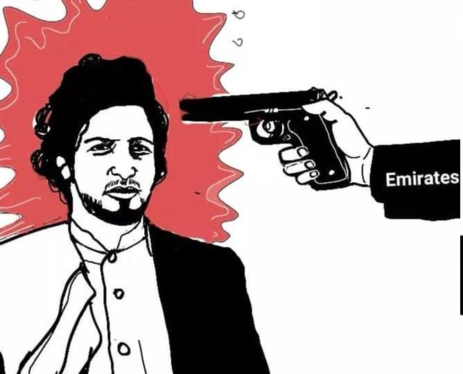 قيادي في المقاومة الجنوبية يتهم الامارات بإغتيال الشاب محمد الاقليمي في عدن وينشر محادثة هامة (صورة)