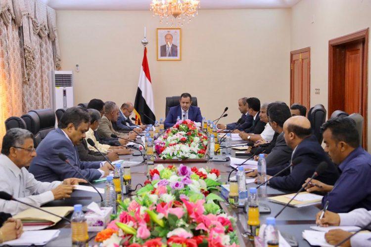 خلال اجتماعا له في عدن.. مجلس الوزراء يقر مشروع الإطار العام للموازنة العامة للسنة المالية 2019م