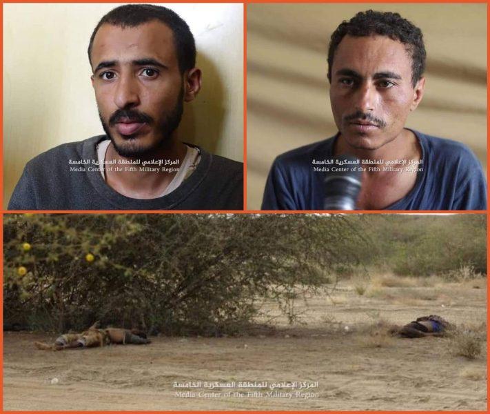 في هجوم للجيش الوطني.. قتلى وجرحى وأسرى حوثيين في مديرية مستبأ القريبة من حجور (صور)
