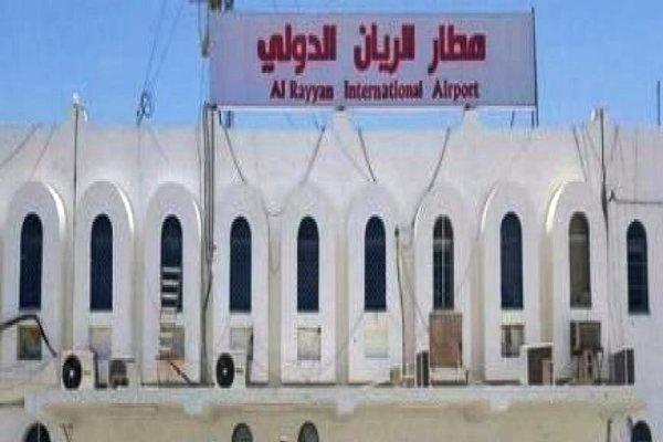 بعد إغلاق دام طويلا.. وزير يمني يؤكد افتتاح مطار الريان بالمكلا منتصف مارس القادم