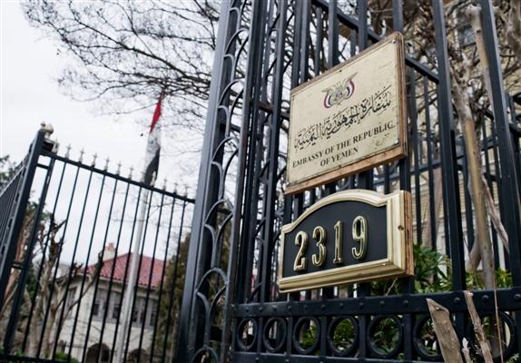 في تقرير لها.. السفارة اليمنية بواشنطن تفضح علاقة الحوثيين بايران والمنظمات الإرهابية