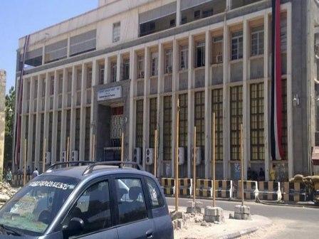 البنك المركزي يعلن عن الموافقة على سحب الدفعة 17 من الوديعة السعودية